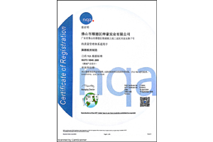 TS16949证书